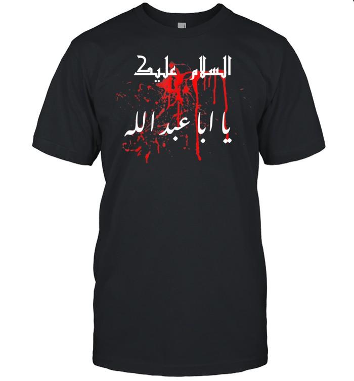 Muharram ya hussein Karbala Ashura imam hussein shirt Classic Men's T-shirt